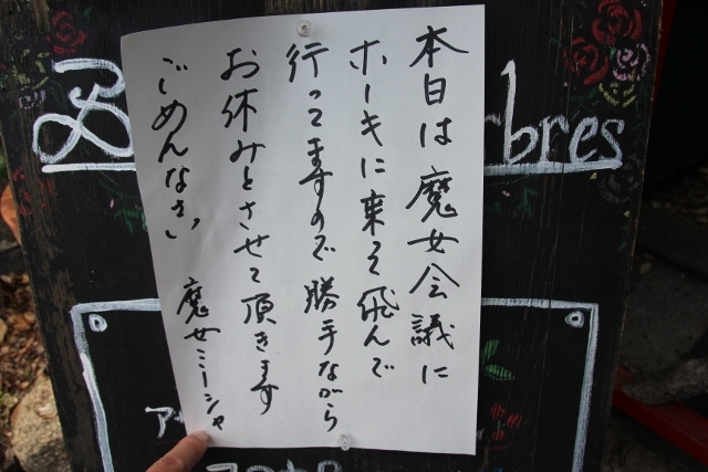 こみんかおのみち (5) (640x427)