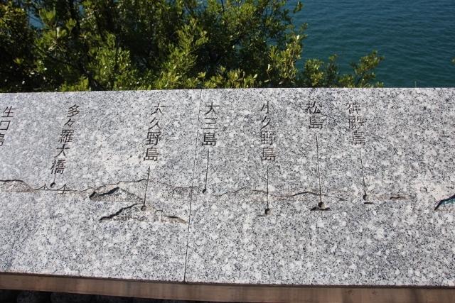 えでんんおうみ (1) (640x427)