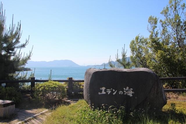 えでんんおうみ (4) (640x427)