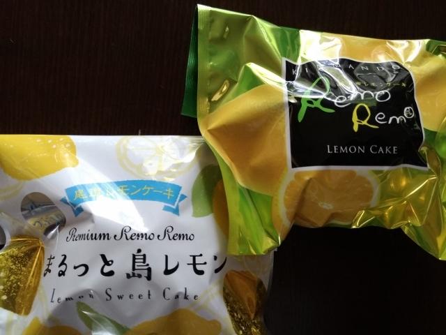 まるっとレモン (3) (640x480)