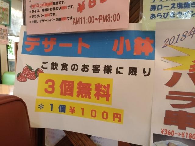 かつ善 (2) (640x480)