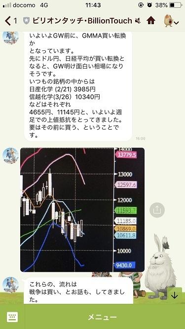 S__85901314.jpg