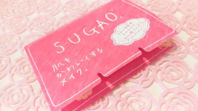 SUGAO2.jpg