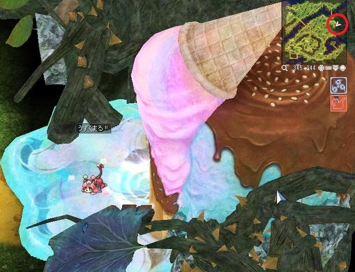 ドーナッツとアイスの入り口 龍の巣w