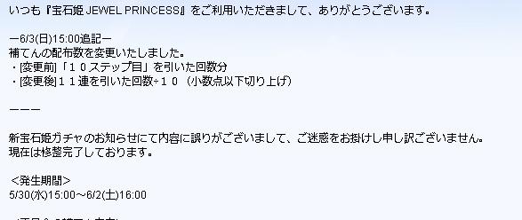 20170707803770667.jpg