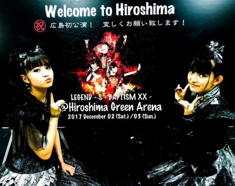 bm-hirosima 001