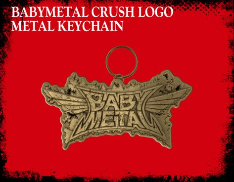bm crush logo metal keychain