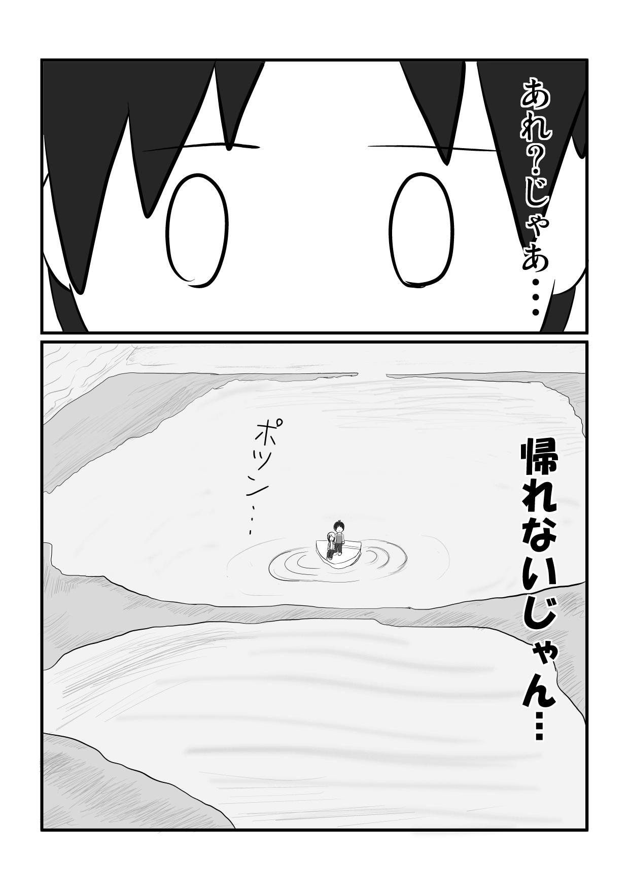 2018-6-10 富田浜入り江 (2)