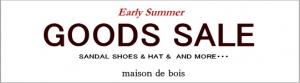 goods sale banner