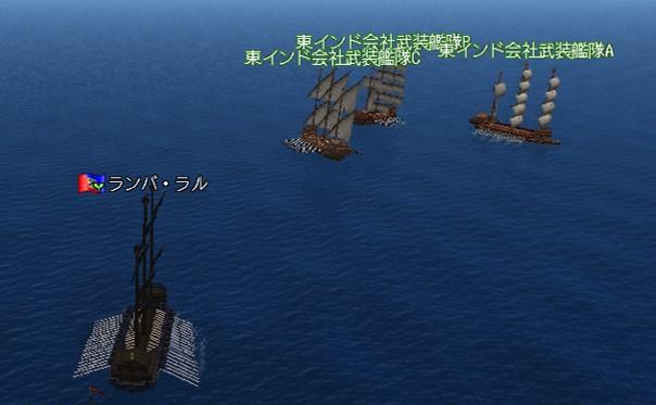 東インド会社武装艦隊