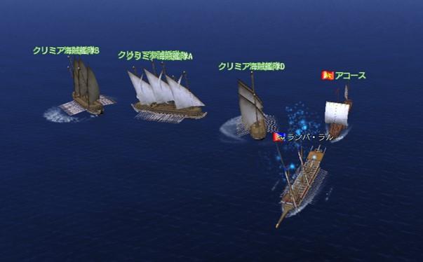 クリミア海賊