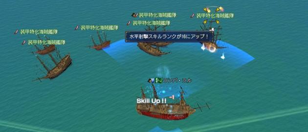 装甲特化船