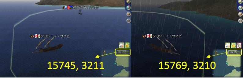 戦闘エリア直径