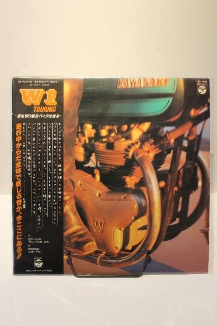 W1 (427x640)