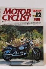 別冊MC (427x640) (427x640)
