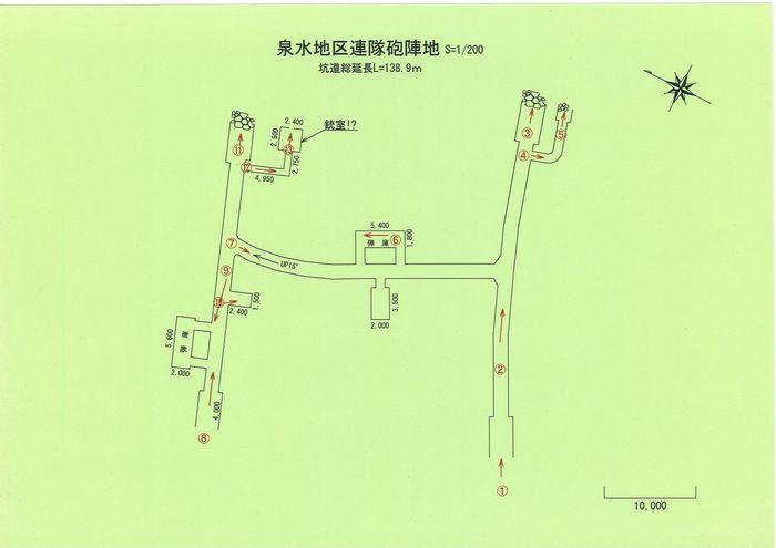 泉水連隊砲-1