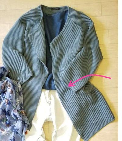 cop春色ニットジャケット着画と袖丈2