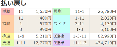 20180429185328ce9.png