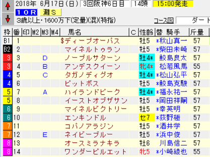 201806171017140bb.png