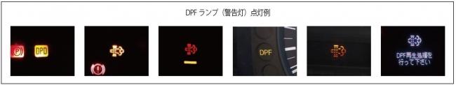 DPFRA 4