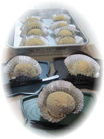 180417 わらび餅
