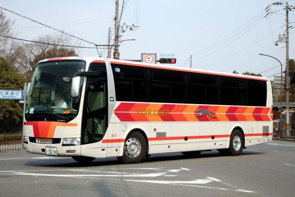 京都230あ3034