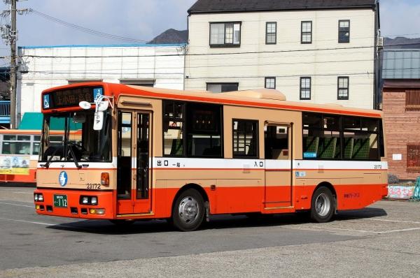 姫路200か・112 23172