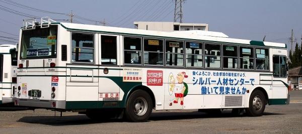 s-Mie825B 5804
