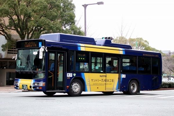 熊本200か・852 B