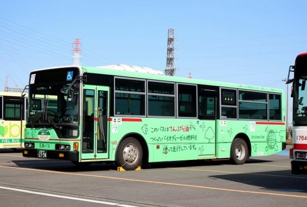 名古屋200か2794 1445