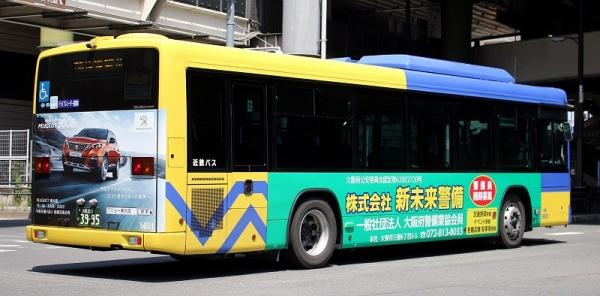 s-Osaka3995B 5651
