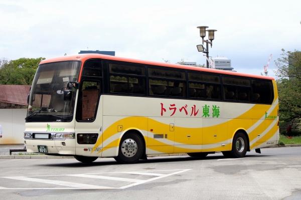 成田230い8000