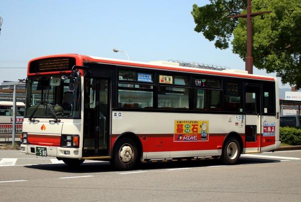 和歌山200か・580