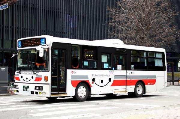 熊本200か1268