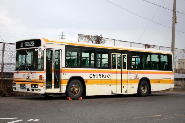 北九州800か2125