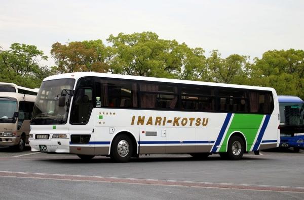 岡山200か1599
