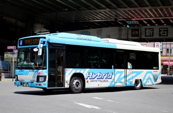 大阪200か4036 0652