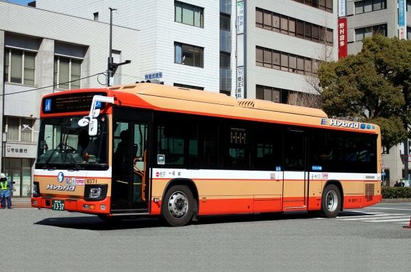 姫路200か1337 8371
