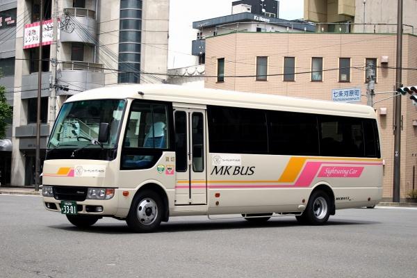 京都200か3301