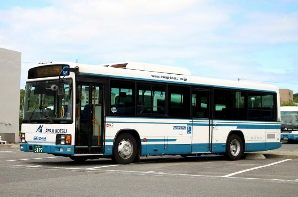 神戸200か3425