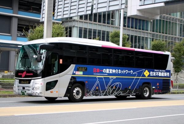 世田谷200か・・50 SI3500
