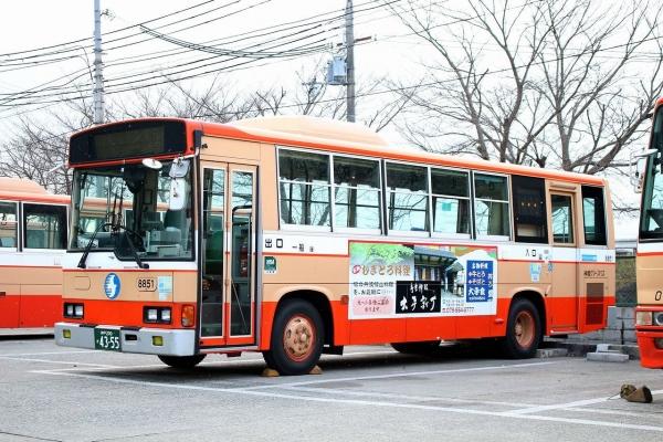 神戸200か4355 8851
