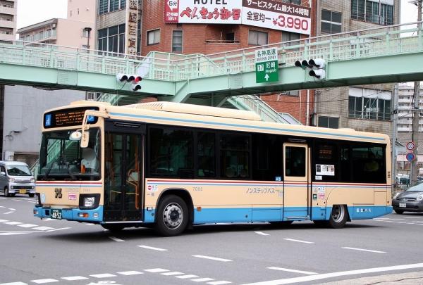 神戸200か4852 7083