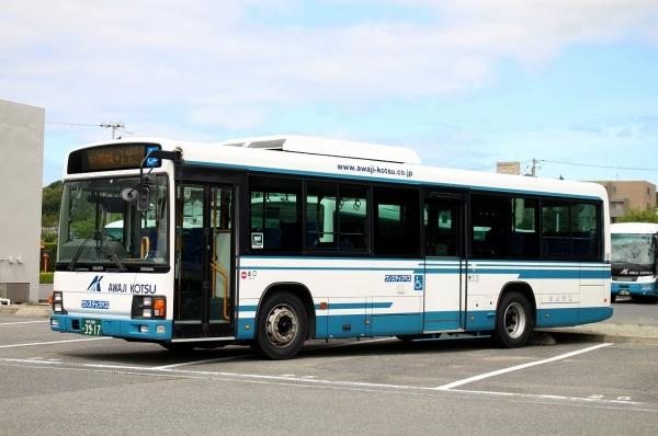 神戸200か3917