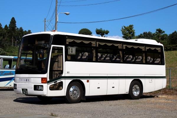 土浦200か1633
