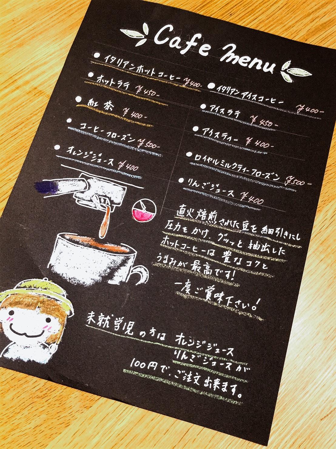 cafe BOBBIN メニュー