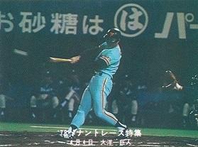 1978王a
