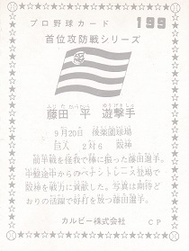 1975199b