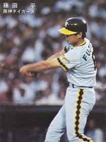 1978藤田c