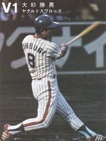 1978大杉c